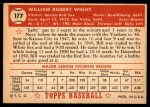 1952 Topps #177 CRM Bill Wight  Back Thumbnail