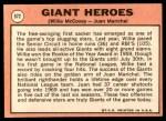 1969 Topps #572   -  Juan Marichal / Willie McCovey Giants Heroes   Back Thumbnail