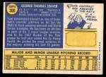 1970 Topps #300  Tom Seaver  Back Thumbnail