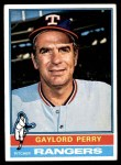 1976 Topps #55  Gaylord Perry  Front Thumbnail