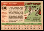 1955 Topps #152  Harry Agganis  Back Thumbnail