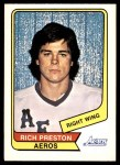 1976 O-Pee-Chee WHA #115  Rich Preston  Front Thumbnail