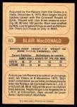 1976 O-Pee-Chee WHA #93  Blair MacDonald  Back Thumbnail