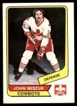 1976 O-Pee-Chee WHA #57  John Miszuk  Front Thumbnail