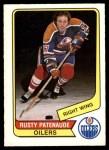1976 O-Pee-Chee WHA #19  Rusty Patenaude  Front Thumbnail