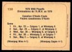 1976 O-Pee-Chee WHA #130   Canadian Finals Back Thumbnail