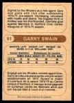 1976 O-Pee-Chee WHA #91  Garry Swain  Back Thumbnail