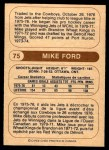 1976 O-Pee-Chee WHA #75  Mike Ford  Back Thumbnail