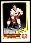 1976 O-Pee-Chee WHA #75  Mike Ford  Front Thumbnail