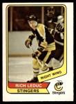 1976 O-Pee-Chee WHA #41  Rich Leduc  Front Thumbnail