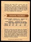 1976 O-Pee-Chee WHA #37  Rosaire Paiement  Back Thumbnail