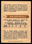 1976 O-Pee-Chee WHA #32  Ron Chipperfield  Back Thumbnail