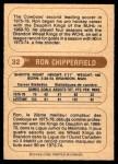 1976 O-Pee-Chee WHA #32  Ron Chipperfield  Back Thumbnail