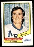 1976 O-Pee-Chee WHA #27  Poul Popiel  Front Thumbnail