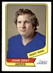 1976 O-Pee-Chee WHA #25  John Gray  Front Thumbnail
