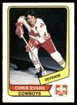 1976 O-Pee-Chee WHA #22  Chris Evans  Front Thumbnail