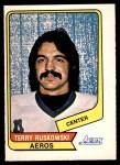 1976 O-Pee-Chee WHA #38  Terry Ruskowski  Front Thumbnail