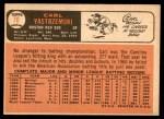 1966 Topps #70  Carl Yastrzemski  Back Thumbnail