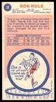 1969 Topps #30  Bob Rule  Back Thumbnail