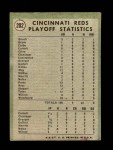 1971 Topps #202  Woody Woodard / Angel Bravo / Bob Tolan 1970 NL Playoffs - Summary - Reds Celebrate Back Thumbnail