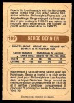 1976 O-Pee-Chee WHA #109  Serge Bernier  Back Thumbnail