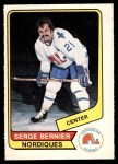 1976 O-Pee-Chee WHA #109  Serge Bernier  Front Thumbnail