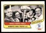 1976 O-Pee-Chee WHA #132   World Trophy Final Front Thumbnail