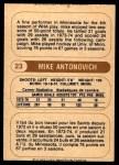 1976 O-Pee-Chee WHA #23  Mike Antonovich  Back Thumbnail