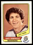 1976 O-Pee-Chee WHA #21  Gary Veneruzzo  Front Thumbnail