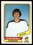 1976 O-Pee-Chee WHA #54  Bryan Maxwell  Front Thumbnail