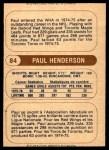 1976 O-Pee-Chee WHA #84  Paul Henderson  Back Thumbnail