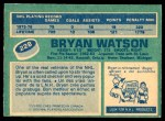 1976 O-Pee-Chee NHL #228  Bryan Watson  Back Thumbnail