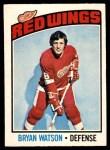 1976 O-Pee-Chee NHL #228  Bryan Watson  Front Thumbnail
