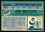 1976 O-Pee-Chee NHL #247  Joe Watson  Back Thumbnail