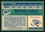1976 O-Pee-Chee NHL #110  Reggie Leach  Back Thumbnail