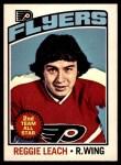 1976 O-Pee-Chee NHL #110  Reggie Leach  Front Thumbnail