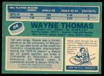 1976 O-Pee-Chee NHL #84  Wayne Thomas  Back Thumbnail