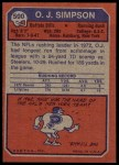 1973 Topps #500  O.J. Simpson  Back Thumbnail