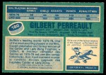 1976 O-Pee-Chee NHL #180  Gilbert Perreault  Back Thumbnail