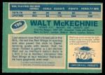 1976 O-Pee-Chee NHL #196  Walt McKechnie  Back Thumbnail