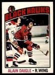 1976 O-Pee-Chee NHL #156  Alain Daigle  Front Thumbnail