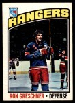 1976 O-Pee-Chee NHL #154  Ron Greschner  Front Thumbnail