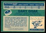 1976 O-Pee-Chee NHL #7  Gary Doak  Back Thumbnail