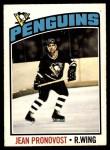 1976 O-Pee-Chee NHL #14  Jean Pronovost  Front Thumbnail