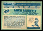 1976 O-Pee-Chee NHL #21  Mike Murphy  Back Thumbnail