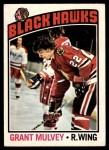 1976 O-Pee-Chee NHL #167  Grant Mulvey  Front Thumbnail