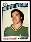 1976 O-Pee-Chee NHL #249  Fred Barrett  Front Thumbnail
