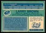 1976 O-Pee-Chee NHL #355  Larry Brown  Back Thumbnail