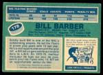 1976 O-Pee-Chee NHL #178  Bill Barber  Back Thumbnail