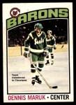 1976 O-Pee-Chee NHL #86  Dennis Maruk  Front Thumbnail